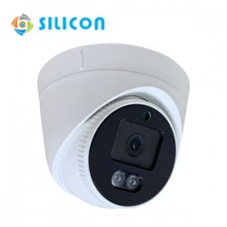 Silicon IP Camera RS-2D20IP