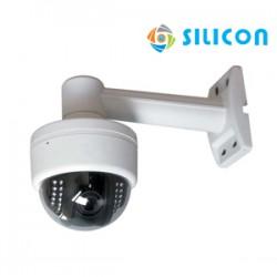 SILICON CAMERA PANTILT RS-0792