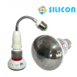 SILICON BULB CAMERA IP BC-785WM