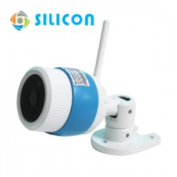 SILICON IP CAMERA RS-100XF (WHITE)