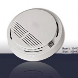 SILICON ALARM DETECTOR YG-01 (WIRELESS SMOKE)